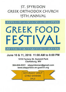 Greek Festival photo poster_edited